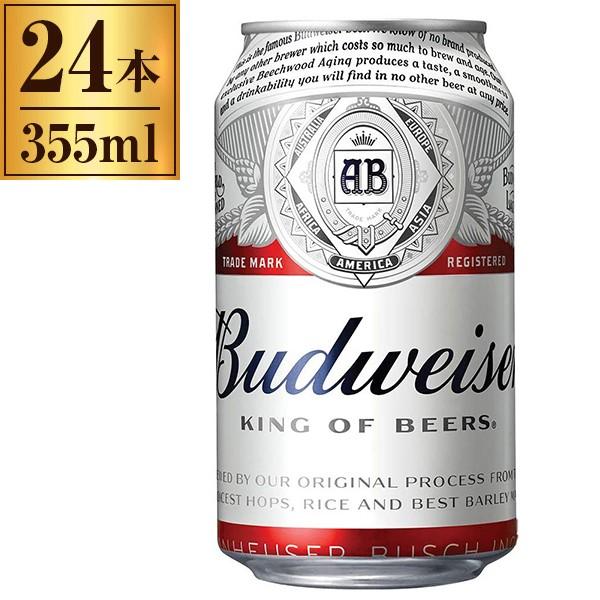 バドワイザー 355ml缶 ×24