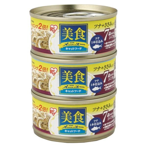 アイリスオーヤマ CBS-70C×3P 美食メニュー3P シ...