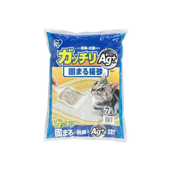 アイリスオーヤマ GN-7 ガッチリ固まる猫砂Ag+ 7L...