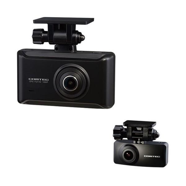 コムテック ZDR-025 [前後2カメラ ドライブレコー...