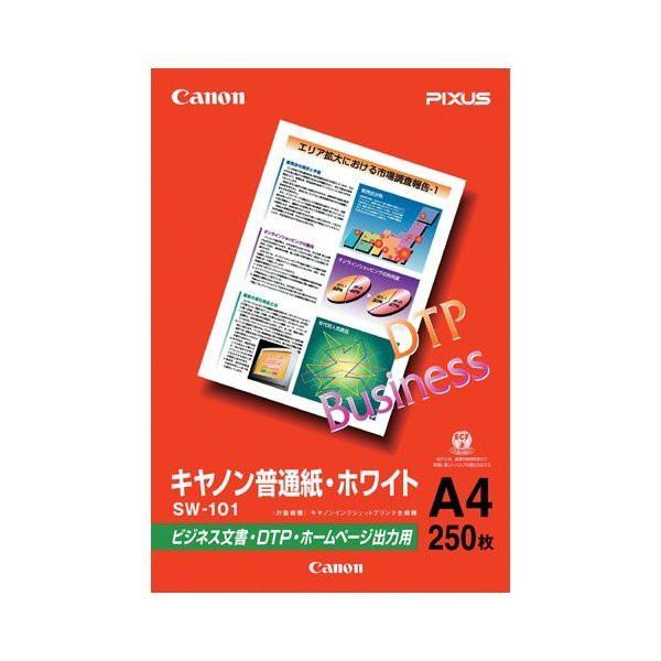 CANON SW-101A4 [キヤノン普通紙・ホワイト A4 25...