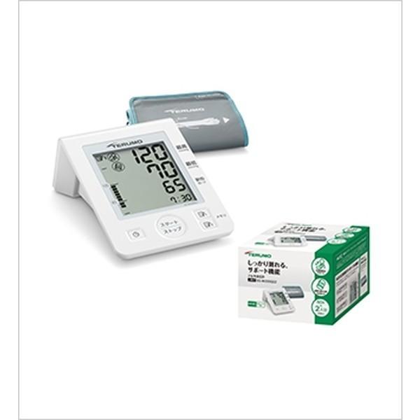 テルモ ES-W3200ZZ [自動電子血圧計]【あす着】