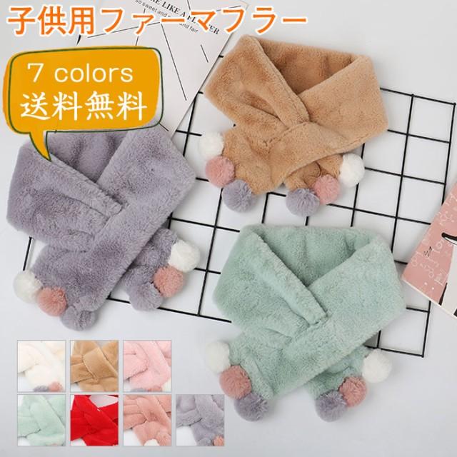 全8色/ポンポン/可愛い/子供用/送料無料冬/ファー...