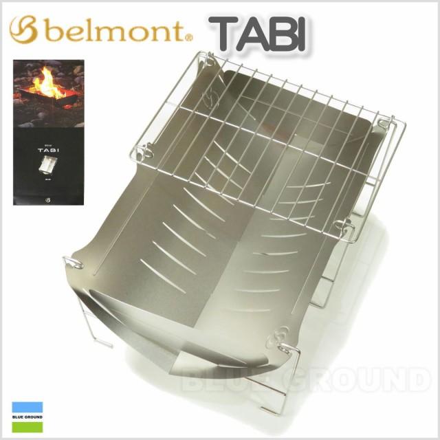 送料無料 ベルモント / TABI bekmont ・ コンパク...