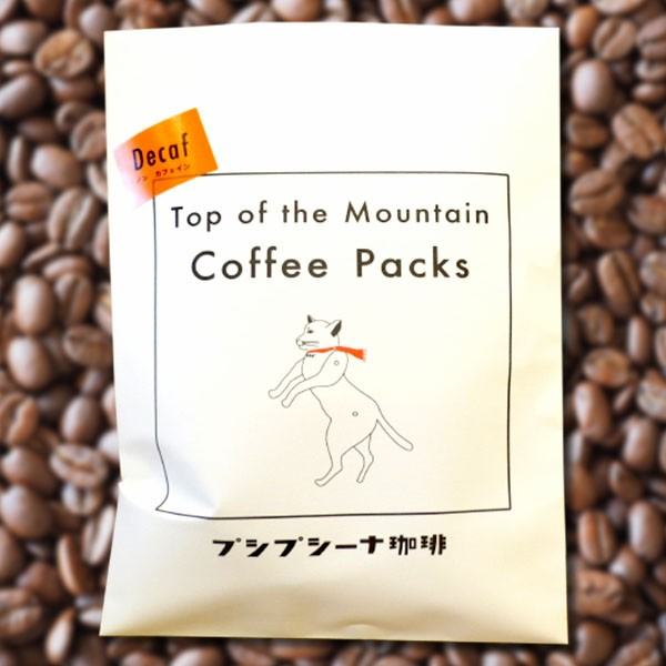 自家焙煎コーヒー Top of the Mountain Coffee Pa...