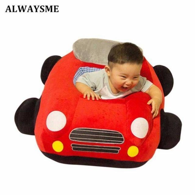 ALWAYSME 赤ちゃん Seats Sofa 赤ちゃん カートン...