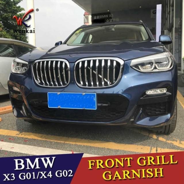 14pcs フロントセンタ グリルカバートリム BMW X3...