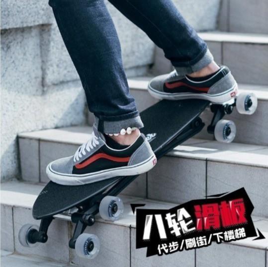 人気商品ー★ 8 ホイール Stair-Rover ロングボー...