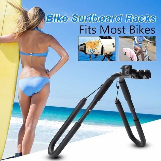 自転車サーフボードキャリア