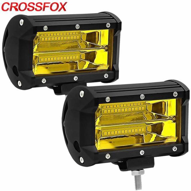 フォグライト 2 個黄色 LED ライトバードライビン...