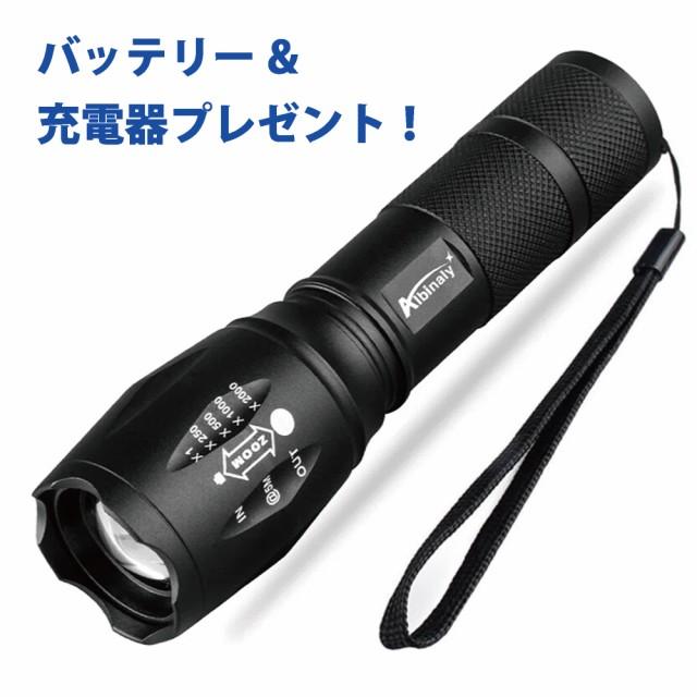 [バッテリー付] タクティカルライト 懐中電灯 8...