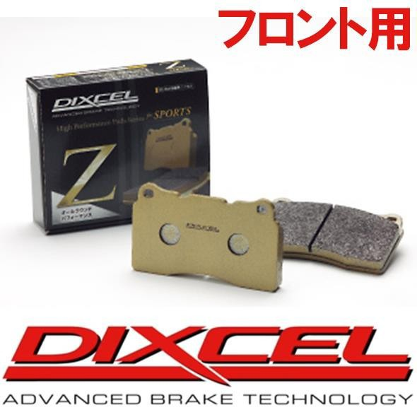 Z381114 ディクセル DIXCEL ブレーキパッド LA150...