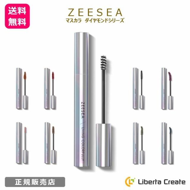 ZEESEA(ズーシー)マスカラ ダイヤモンドシリーズ 6.5g / 7ml 【正規品】速乾 防水 カール カラーマスカラ 長持ち アイメイク 自然に際