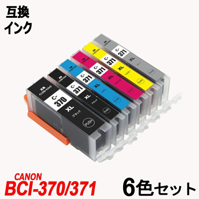 BCI-371XL + 370XL/6MP BCI-371XL+ BCI-370XL 6...