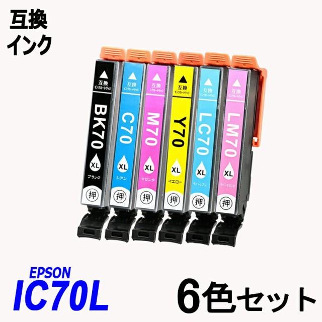 IC6CL70L お得な6色パック 増量タイプ エプソンプ...