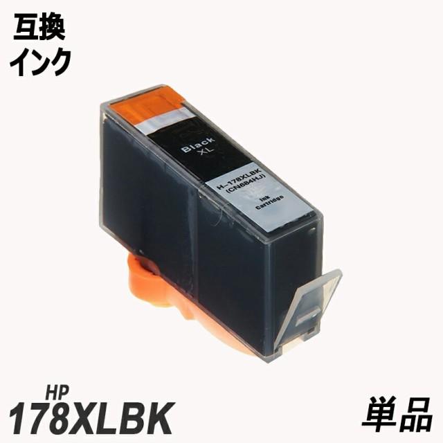 HP178XLBK 単品 増量 黒 ブラック ヒューレット・...