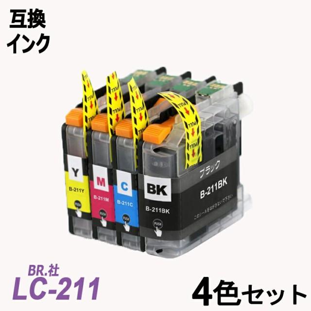 LC211-4PK 4色セット ブラック シアン マゼンタ ...