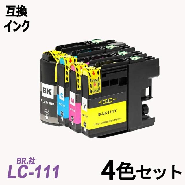 LC111-4PK 4色セット LC111BK/C/M/Yの4色パック B...