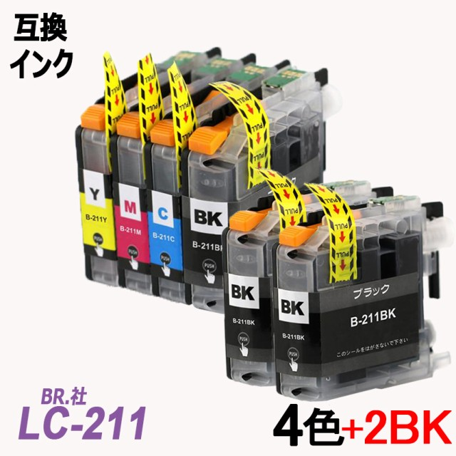 LC211-4PK+2BK 4色セット+黒2本 計6本 ブラック ...