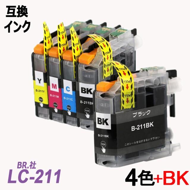 LC211-4PK+1BK 4色セット+黒1本 計5本 ブラック ...