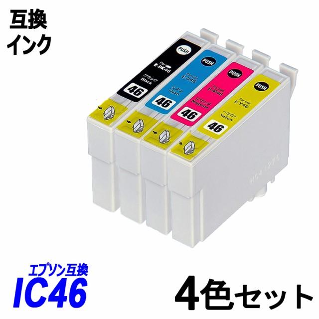 IC4CL46 お得な4色パック ブラック シアン マゼン...