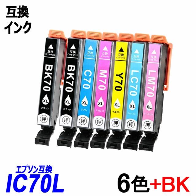 IC6CL70L + ICBK70L お得な6色パックとブラック1...