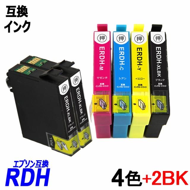 RDH-4CL 4色セット+2BK 計6本 RDH-BK-L RDH-C RDH...
