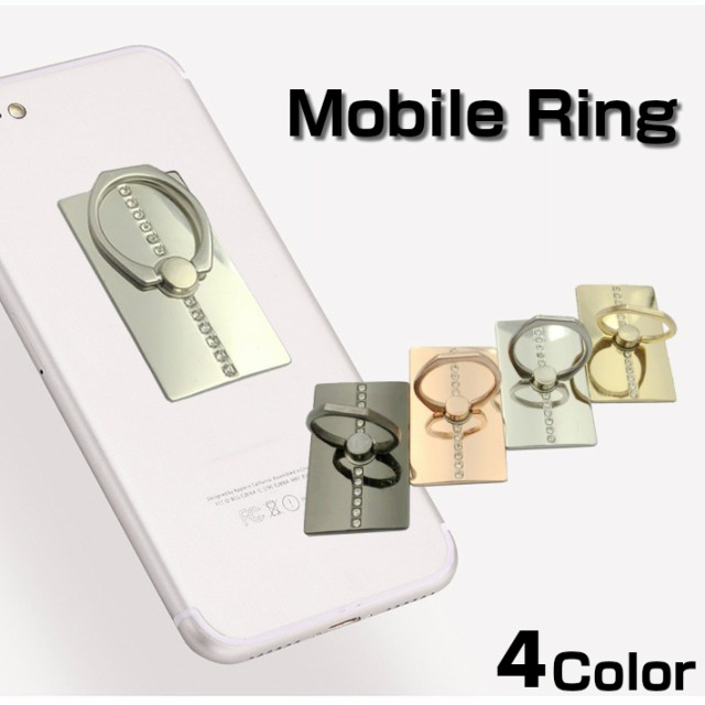 スマホリング スマホホルダー for Android iphone...