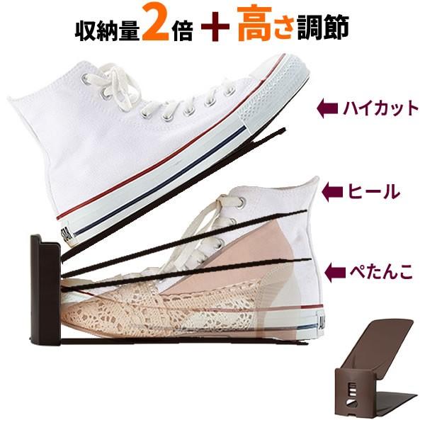 靴 収納 くつホルダー 高さ調節 6個入り ブラウン...