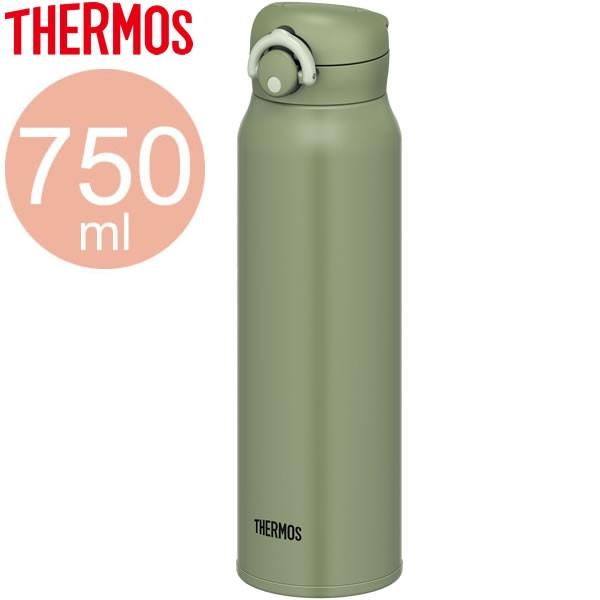 サーモス 水筒 真空断熱ケータイマグ 750ml カー...