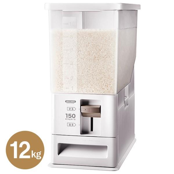米びつ 計量米びつ 12kg型 ホワイト | 米 保存 ...