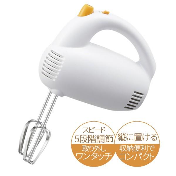 貝印 ハンドミキサー kai housewares 電動ハンド...