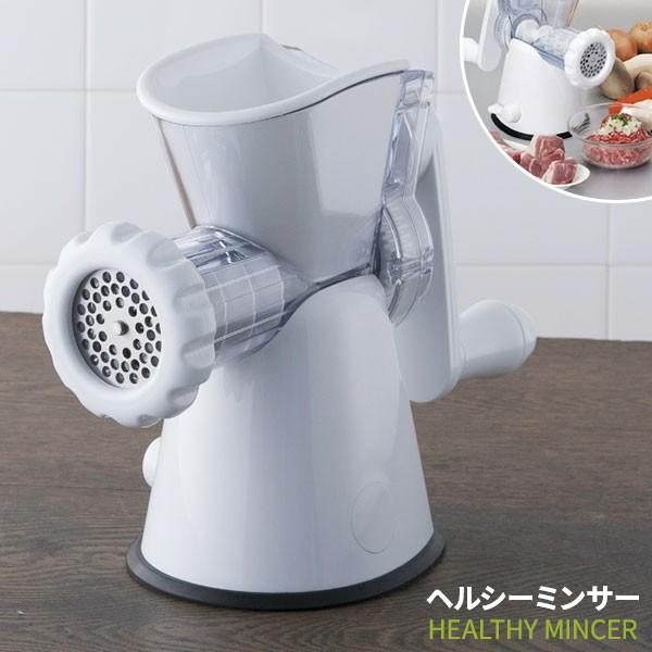 貝印 ミートチョッパー kai housewares ヘルシーミンサー DK0580 | ミンチ機 挽肉 ミンサー