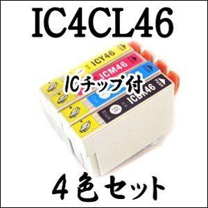 【4色セット】 IC4CL46 EPSON エプソン 互換 イン...