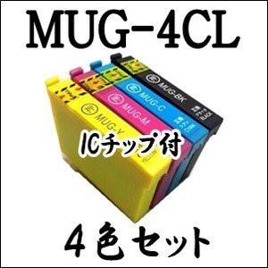 【4色セット】 MUG-4CL マグカップ EPSON エプソ...