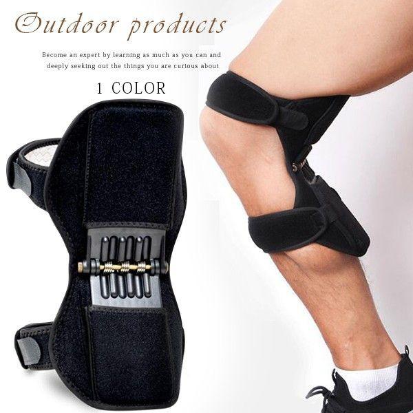 膝サポーター アシスト器 関節保護 登山補助設備 ...