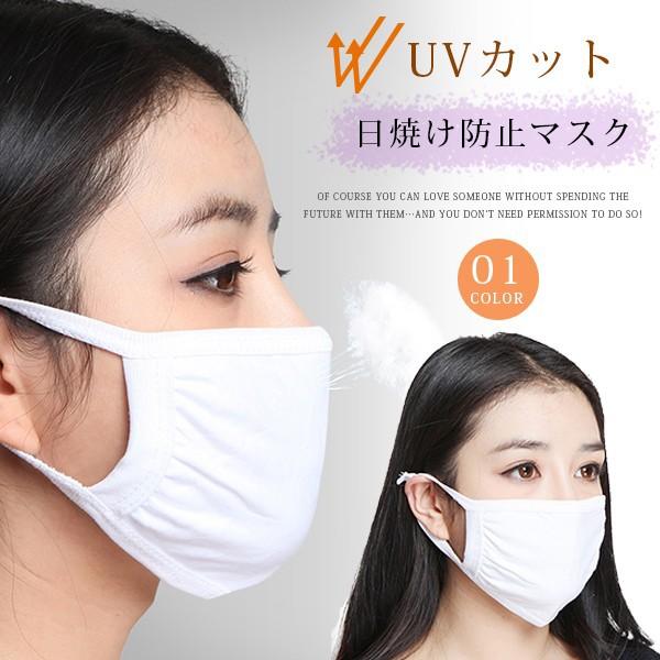送料無料 マスク 10枚入り 布マスク コットン 大...