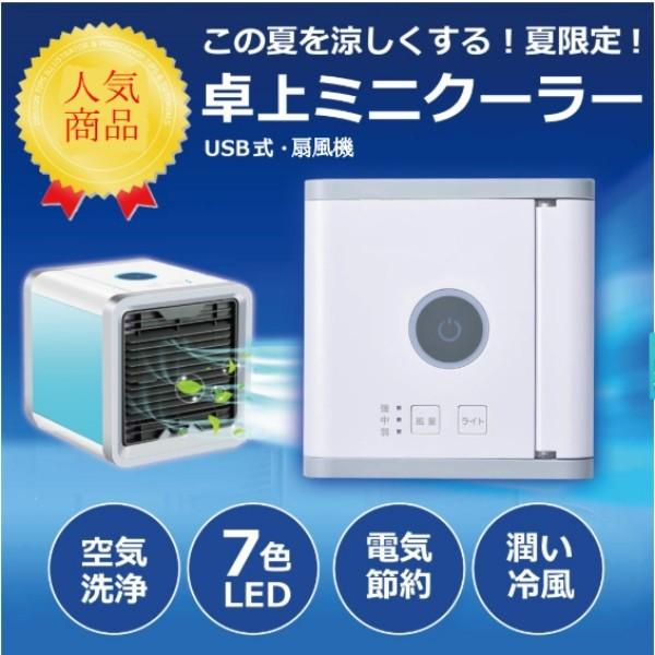 赤字覚悟 5日間限定 送料無料 扇風機 パーソナル...