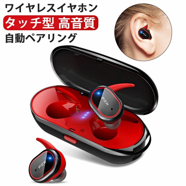 Bluetooth イヤホン ワイヤレスイヤホン Hi-Fi高...