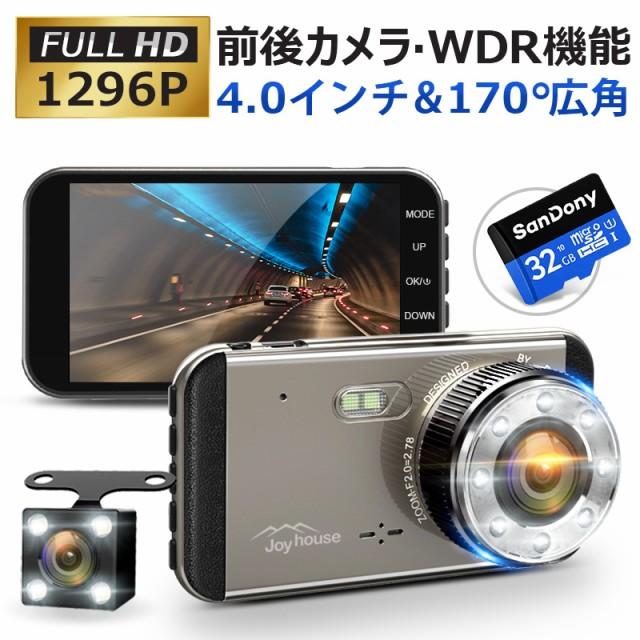 【2019年最新版&フルHD1296P】ドライブレコーダー...