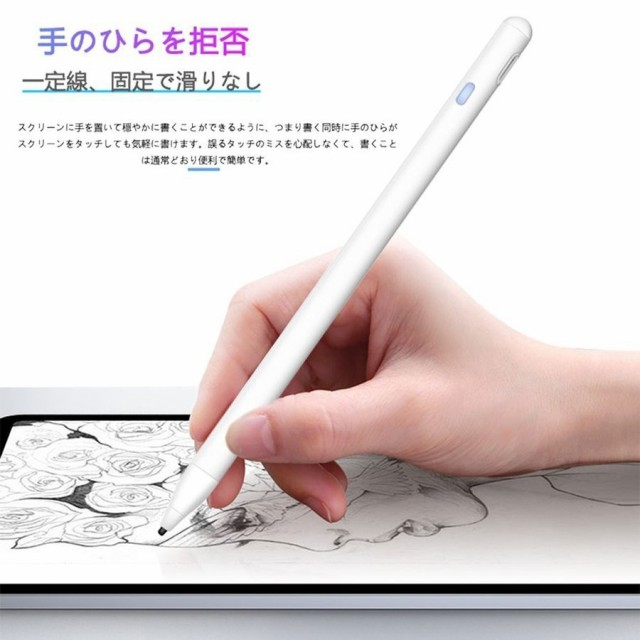 IOS/Android/Windows適用【最新両用型 ダブルモー...