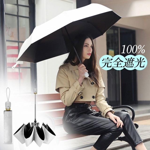 日傘 uvカット 折りたたみ傘 自動開閉 軽量 晴雨...