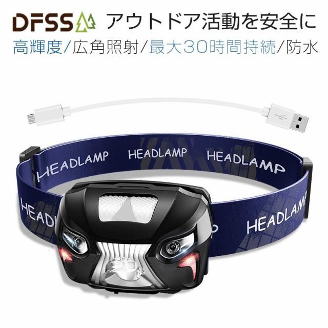 ヘッドライト LEDヘッドランプ 充電式 小型 軽量 ...