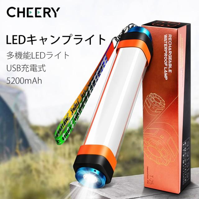 【新型 多機能】LEDキャンプライト 懐中電灯 高輝...