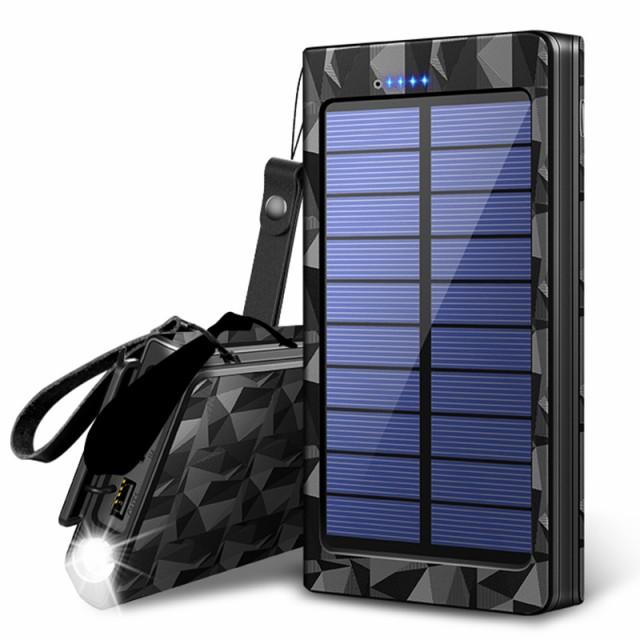 モバイルバッテリー 大容量 24000mAh ソーラーチ...