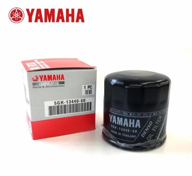 YAMAHA 純正オイルフィルター(5GH-13440-61)