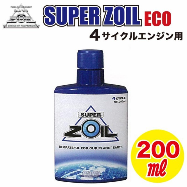SUPER ZOIL ECO(スーパーゾイル・エコ) for 4 c...