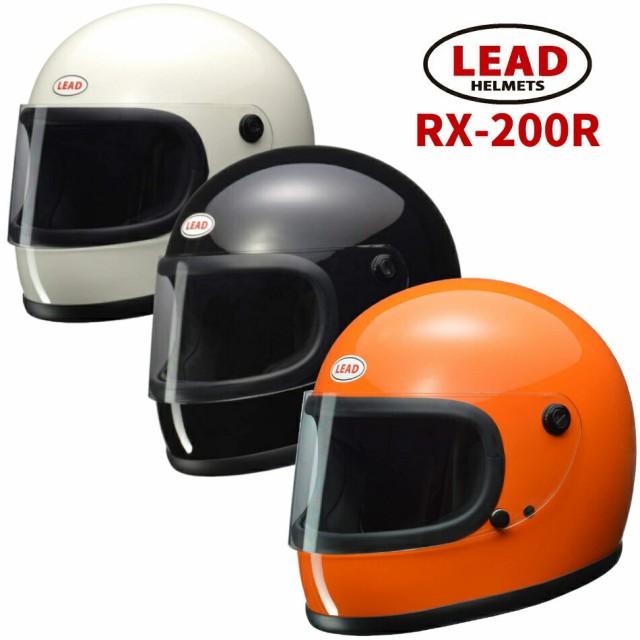 LEAD RX-200R リバイバル・フルフェイスヘルメッ...
