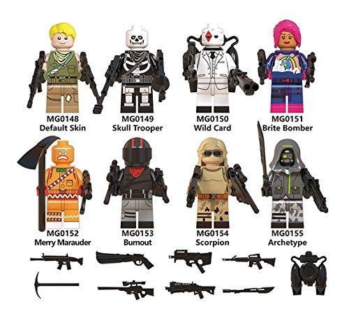 LEGO レゴ 互換 MOC ブロック TPS フォートナイト...