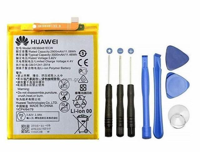 純正品 Huawei HB366481ECW Honor8/P9/P9 lite/P1...
